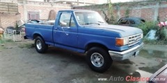 1988 Ford ford f200 Pickup