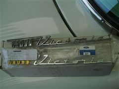 Se venden Emblemas para Ford Crown Victoria 1955-1956
