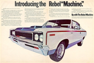 Rambler | 1970 AMC Rebel
