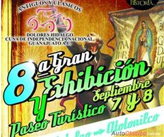 Great Exhibition and the 8th Tour 2013
