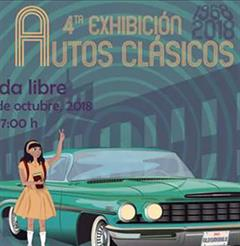 Fourth Exhibition of Classic Cars at the Palacio de Minería